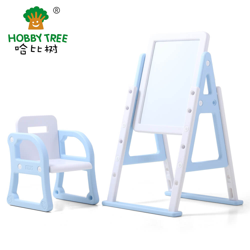 Hobby Tree children Adjustable White Board Magnetic Drawing BoardWM19037